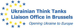 Ukrainian Think Tanks Liaison Office in Brussels