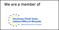 We are a member of Ukrainian Think Tanks Liaison Office in Brussels